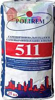 Стяжка POLIREM СПн-511 25 кг (48) (2-10 мм) армированным волокном (2000000053226)