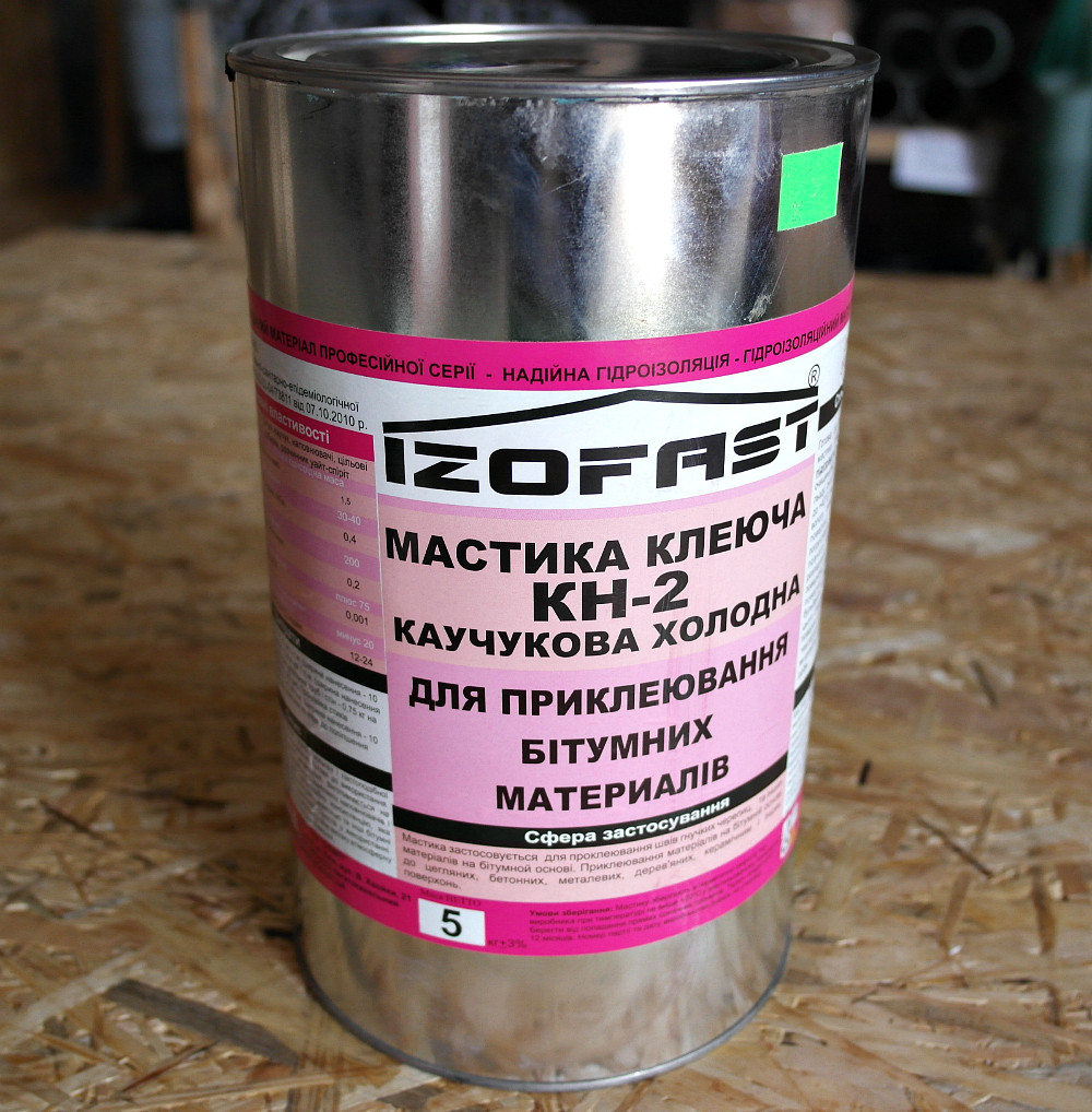 Мастика клеящая каучуковая кн-2 izofast производитель вододисперсионные краски вд-ак для стен
