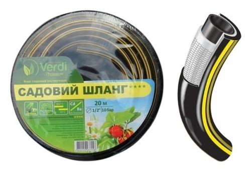 HBY-1220 шланг ПВХ поливочный садовый не армированый Verdi Premium(1/2*20м) - Покров - база строительных материалов в Сумах