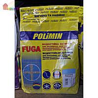 Смесь для затирки швов Polimin Fuga  2 кг коричневый (2000000052564)