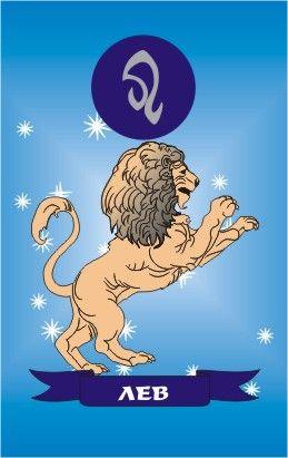 """Защитный символ  """"Лев"""" (магнит)"""