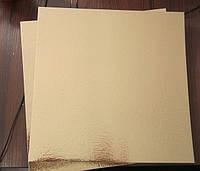 Подложка  под торт квадратная D25х25 cm (код 02147)