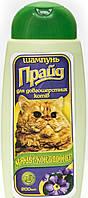 ЛОРИ Шампунь для длинношерстных котов Прайд 200мл
