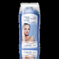Мультиактивная мицеллярная вода TianDe-растворяет макияж и загрязнения кожи (150мл)