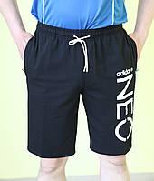 Мужские шорты Adidas (6182) черные код 01-7