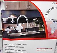 Проточный водонагреватель-кран Rapid электрический