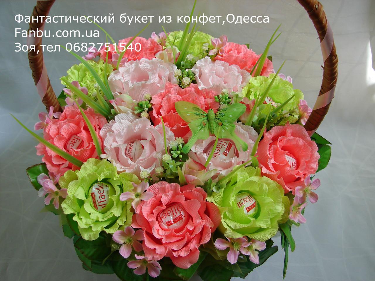 Букеты из конфет на свадьбу в одессе заказать букет роз по интернету