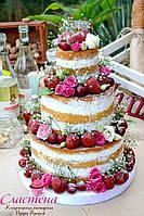 """Лучший свадебный  торт  """"Naked cake"""" с ягодами и цветами"""