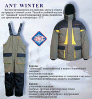 "Зимний костюм   "" WINTER""  (- 25°С)"