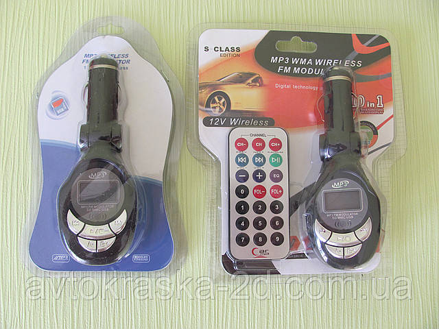 FM трансмиттер - автомобильный MP3  FM  модулятор.(отбраковка)