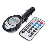 FM трансмітер - автомобільний MP3 FM модулятор.(відбракування), фото 2