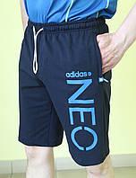 Мужские шорты Adidas (6182) синие код 01-8