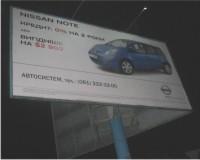 СИСТЕМА ОСВЕЩЕНИЯ БИГ-БОРДОВ НА СОЛНЕЧНЫХ БАТАРЕЯХ. Модель A60.