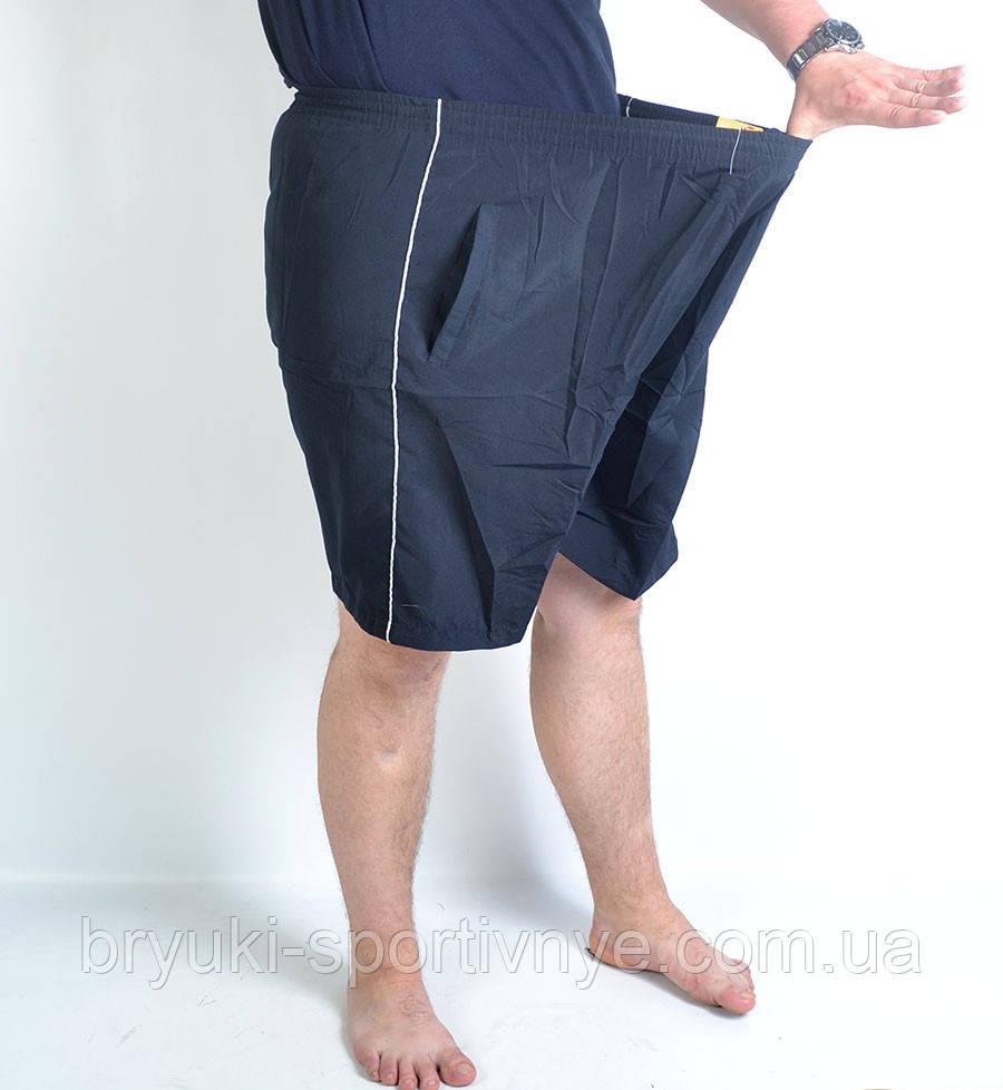 Шорты мужские больших размеров
