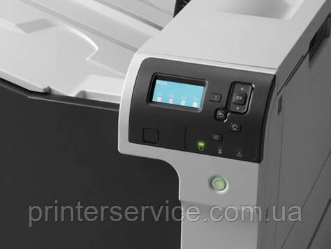 HP Color LJ CP5225n