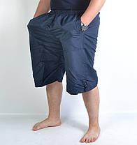 Бриджи мужские больших размеров, фото 3