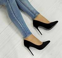 Женские туфли Prescott CZARNE, фото 1