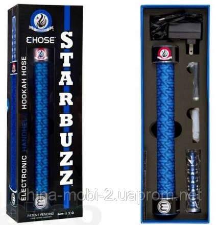 Электронный кальян е.сигарета - E-Hose Starbuzz  Shisha 5140  синий, фото 2