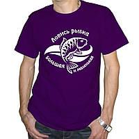 """Мужская футболка """"Ловись рыбка большая и маленькая"""""""