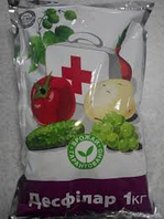 Фунгицид на виноград,персик,яблоню,сою,1кг