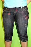 Женские джинсовые бриджи дешево