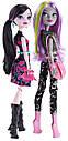 Куклы Монстер Хай Дракулаура и Моаника (Моника) Д'кей (Moanica D'kay), фото 3