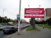 Билборды на Т. Драйзера ул.
