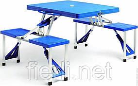 Стол раскладной трансформер  со стульями UnderPrice HXPT-8821-B