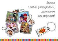 Дизайн макета для сувенирной продукции