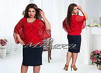 Нарядное женское платье, ткань масло,верх-шифон. Размеры 50,52,54,56