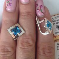 """Серебряные серьги с камнями """"257"""", фото 1"""