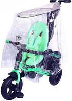 Прозрачный силикон для пошива дождевиков на ребенка и для детских колясок, велосипедов
