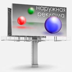 Дизайн макетов для наружной рекламы, фото 2