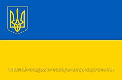Сотрудничество Украина