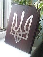 Герб Украины стальной А4