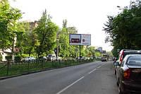 Билборды на ул. Ванды Василевской