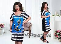 Платье свободного кроя, Ткань масло,спинка вискоза. Размер универсальный (50-56)