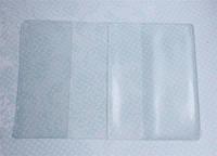 Прозрачный силикон для обложек на книги нестандартного размера, рекламных чехлов, защиты клавиатуры от пыли