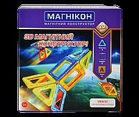 Магнітний конструктор Магнікон, 20 дет.