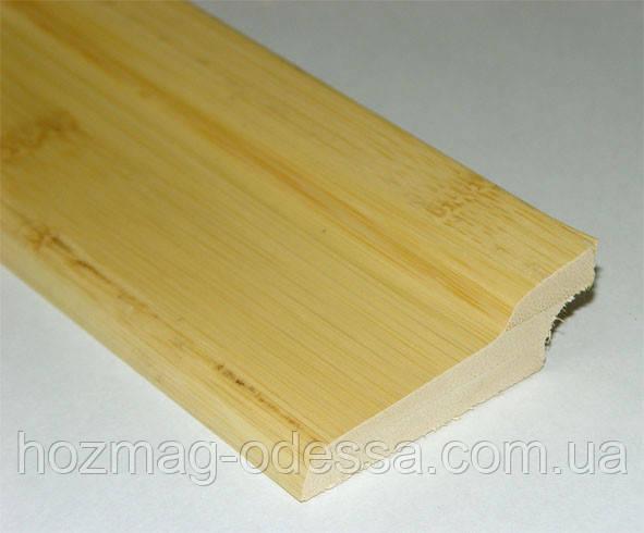 Плинтус бамбуковый светлый, натуральный