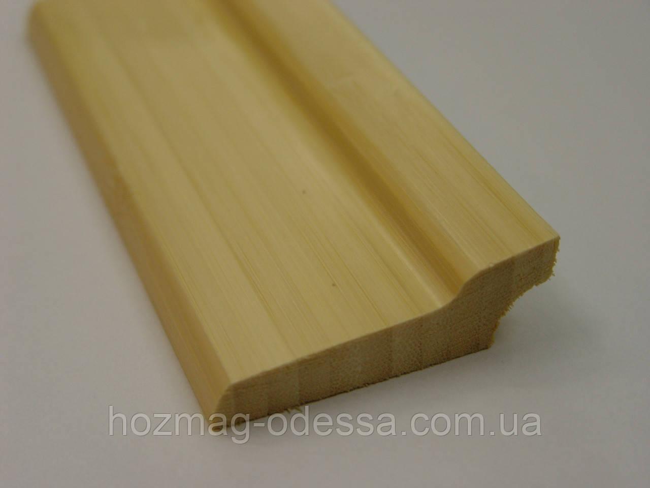 Плинтус бамбуковый светло-бежевый