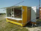 Продам торговый прицеп для хот-догов, фото 2