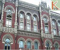 Нацбанк Украины запускает  «Банк-TV»