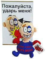 Антистресс Кукла для снятия стресса Stress Max Стрес Макс