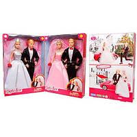 Кукла жених и невеста семья DEFA 8305