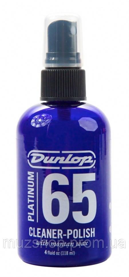 Dunlop Platinum 65 Cleaner-Polish Полироль-очиститель - Интернет-магазин «МузШоп» в Киеве