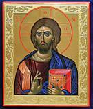 Писаная икона «Иисус Христос Господь Вседержитель»