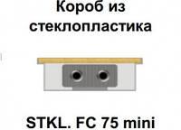 Внутрипольный конвектор FanCoil STKL. FC 75 mini 75x170x1000мм, естественная конвекция