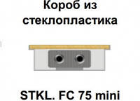 Внутрипольный конвектор FanCoil STKL. FC 75 mini 75x170x1500мм, естественная конвекция