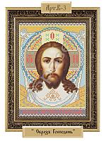 Схема для вышивки бисером - «Образ Господень Спас Нерукотворный» (Код: Схема, А4, Габардин, Арт.B-3)